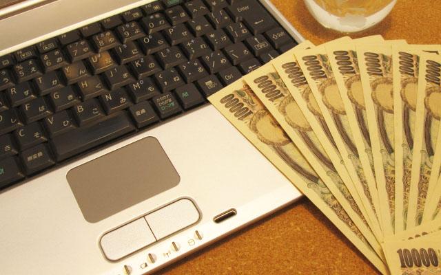 PCでお金を稼ぐイメージ画像