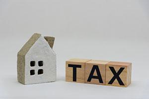 不動産にかかる税金のイメージ