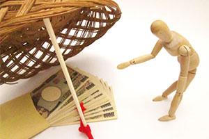 お金を餌に罠を仕掛けるイメージ